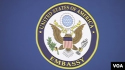 Ambasada amerikane