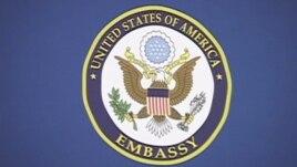 Cështja Doshi, Ambasada e SHBA-së përshëndet veprimet e Prokurorisë