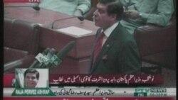 نخست وزیر جدید پاکستان برگزیده شد