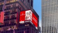"""뉴욕 타임스퀘어에 '한반도 평화법안' 비판 광고...""""북한만 이롭게 해"""""""