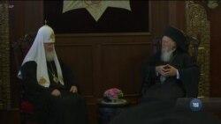 Що Вселенський Патріарх Варфоломій сказав патріарху РПЦ Кирилу? Відео