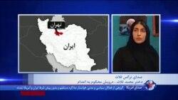 تلاش ها برای اعاده دادرسی و تجدید نظر در پرونده محمد ثلاث