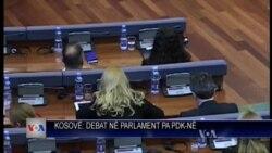 Debat në parlamentin e Kosovës pa PDK-në