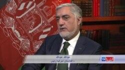د افغانستان د حکومت د اجرائیه رئیس عبدالله عبدالله مرکه