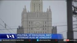 Çfarë e bashkon Putinin me Maduron
