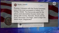 Трамп потребовал от генпрокурора прекратить «российское расследование»