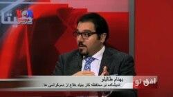 پیشرفت اقتصاد ایران در پسابرجام