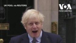Борис Джонсон про карантин у Великобританії. Відео