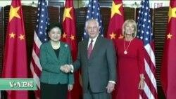 VOA连线:川普在白宫会见中国副总理刘延东