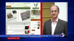 بازداشت فعالان زیست محیطی در ایران
