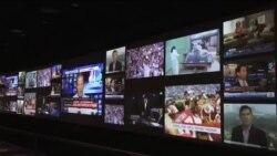 نیوزیوم، موزه اخبار در واشنگتن