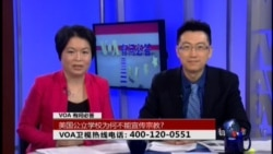 VOA卫视(2015年1月22日 第二小时节目)