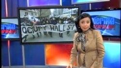 """""""Egalla"""" shiori ostidagi namoyishlardan bir yil o'tib/US Occupy Anniversary"""