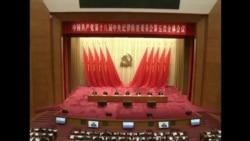 时事大家谈:央企国企将成反腐第二战场?