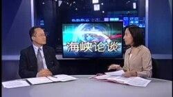 """海峡论谈:中共设""""国安委""""为哪般? 恐成KGB翻版?"""