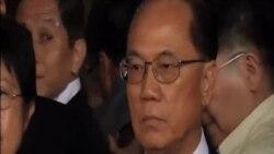 香港廉政公署起訴前特首曾蔭權涉貪
