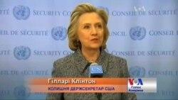 Приватний імейл Клінтон може коштувати їй політичного майбутнього? Відео