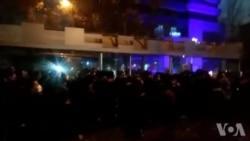 «مرگ بر خامنهای» و «رفراندوم، رفراندوم، اینه شعار مردم»، چهارراه توحید، خیابان آزادی تهران