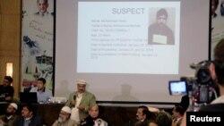ملزم عمران علی کی گرفتاری کا اعلان وزیرِاعلیٰ پنجاب شہباز شریف نے ایک پریس کانفرنس میں کیا تھا۔