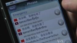 iPhone App to Bridge ASEAN Language Barriers