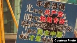 黄文勋打出的宣传牌(黄文勋网络图片)