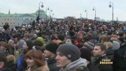 Чи почує Кремль месідж протесту?