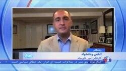 الکس وطنخواه: تحریمهای تسلیحاتی سازمان ملل برای ایران موضوع جنجالی نیست
