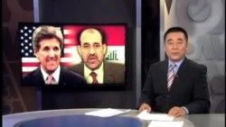 克里国务卿会晤伊拉克总理