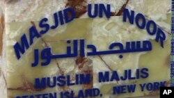 مسلمان اور پاکستانی نژاد تنظیمیں بن لادن کی ہلاکت پر مشترکہ بیان دیں گی