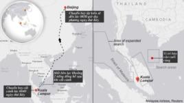 Chuyến bay MH370 đã mất dạng trên màn ảnh radar khoảng 1 giờ đồng hồ sau khi cất cánh từ Kuala Lumpur