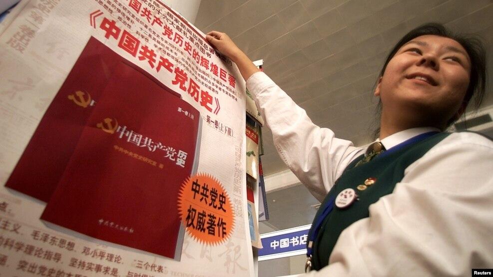 Tư liệu - Một người dân cầm trên tay tờ quảng cáo về cuốn sách lịch sử Trung Quốc, ngày 02 tháng 10 năm 2002.