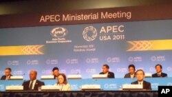 ဟာ၀ိုင္အီျပည္နယ္ ဟိုႏိုလူလူမွာက်င္းပေနတဲ့ APEC အစည္းအေ၀း (ႏို၀င္ဘာလ ၁၂၊ ၂၀၁၁)