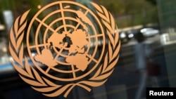 Theo dự thảo nghị quyết Liên Hiệp Quốc do Mỹ soạn thảo, có phần chắc sẽ được thông qua vào thứ Tư tuần này, Trung Quốc có thể sẽ phải cắt giảm 60% than nhập khẩu.