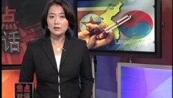 韩国挫败暗杀朝鲜叛逃者阴谋