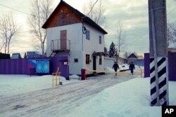 Zatvorska jedinica IK-2, gdje se nalazi Navalni, nalazi se u mjestu Pokrov, udaljenom oko 85 kilometara od Moskve.