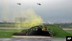 Một cuộc tập trận của quân đội Ðài Loan