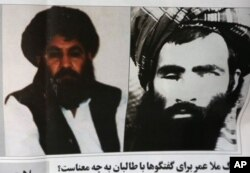 FILE - In this Saturday, Aug. 1, 2015 file photo, an Afghan newspaper shows pictures of the new leader of the Afghan Taliban, Mullah Akhtar Mansoor, left, and former leader Mullah Mohammad Omar, in Kabul, Afghanistan.