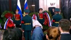 Russia Ambassador