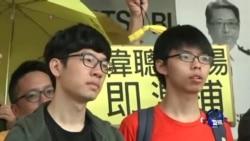 香港法院审理示威者阻碍警务案