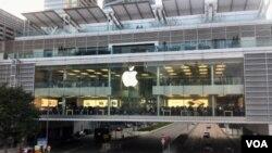 Salah satu gerai Apple di Pusat kota Hongkong (Foto: dok).