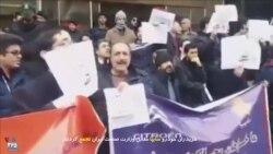 خریداران خودرو در ایران مقابل وزارت صنعت تجمع کردند