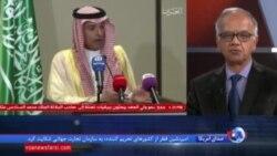 شکایت قطر از کشورهای تحریم کننده به سازمان تجارت جهانی به چه معنی است