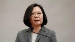 蔡英文要求中国大陆立即停止打压台湾国际参与的作为