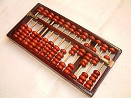 Approaches to math differ around the world. In Japan, millions of children study the abacus for fun after school.