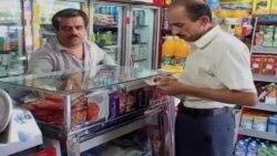 کارنامه اقتصادی دولت حسن روحانی