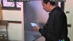 2011-12-06 美國之音視頻新聞: 埃及決選加劇伊斯蘭派系鬥爭
