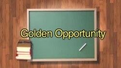 Английский за минуту - Golden Opportunity - прекрасная возможность