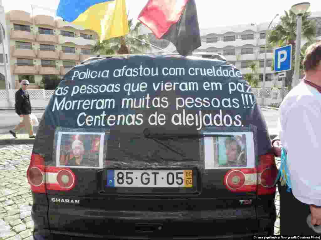 Автомайдан. Португалія