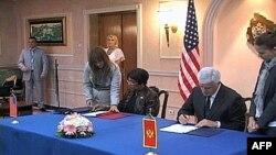 Sporazum vlada SAD i Crne Gore