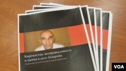 Jalol-Obod viloyatida o'z nohukumat tashkilotini yuritgan Azimjon Asqarov 2010-yildan beri qamoqda
